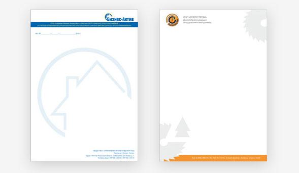 бизнес бланк сервис типография официальный сайт - фото 2