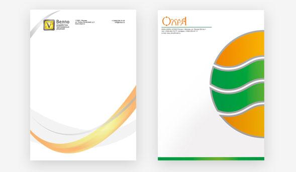 бизнес бланк сервис типография официальный сайт - фото 7