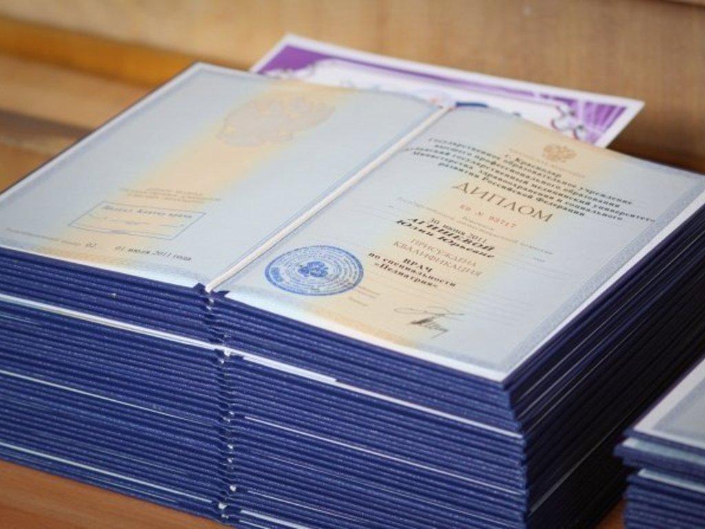 Корочки дипломов Арбат г Барнаул Корочки дипломов