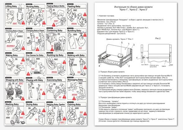 фальцовка инструкций к лекарствам - фото 11