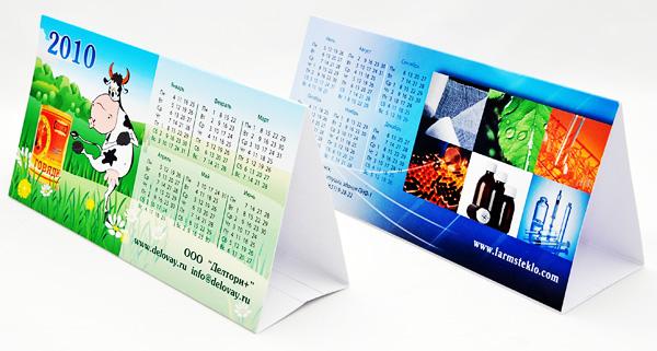 Календарь пирамида схема.