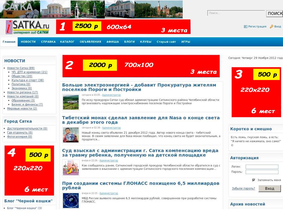 Информационная система интернет реклама заказы и тендеры на производство рекламы