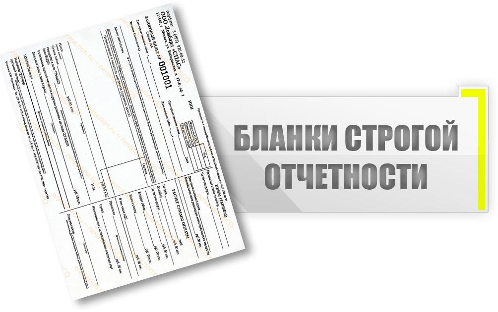 Бизнес бланк сервис типография официальный сайт